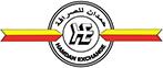 Hamadan Exchange