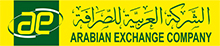 Arabian Exchange company